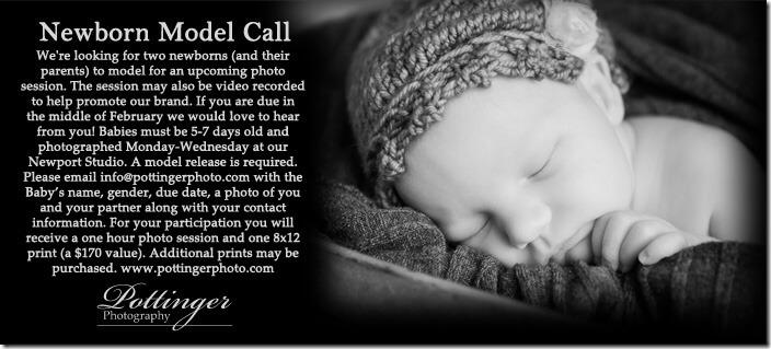 NewbornModelCall